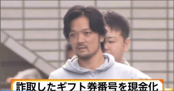 換金サイトamachan運営者逮捕