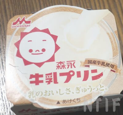 森永牛乳プリン