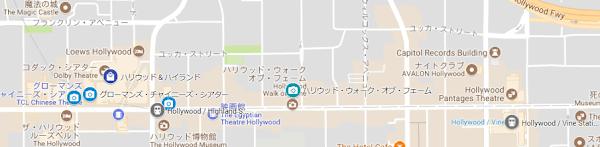 ハリウッド ブールバードルマップ