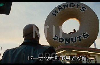 Ironman2のシーン