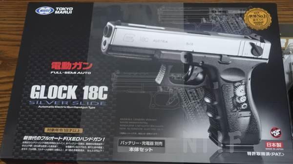 TOKYOMARUI_GLOCK_18C-02