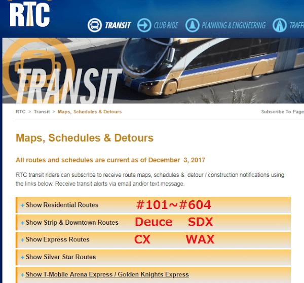 RTCバス各路線