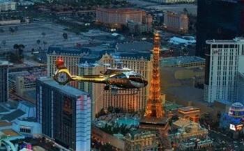 ヘリコプター シティ ライツ ツアー (リムジン送迎付き)